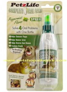 Petzlife Oral Care Gel - Peppermint Flavor