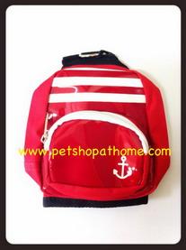 กระเป๋าเป้สำหรับสะพายหลังสัตว์เลี้ยง (มี 2 ขนาดค่ะ)