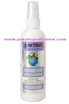 Earthbath - สเปรย์น้ำหอมบำรุงขน Mediterranean Magic