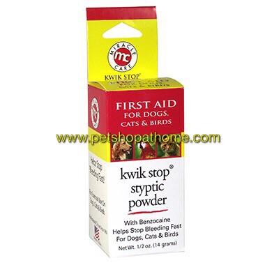 Kwik Stop ยาห้ามเลือด มี 2 ขนาดค่ะ 1