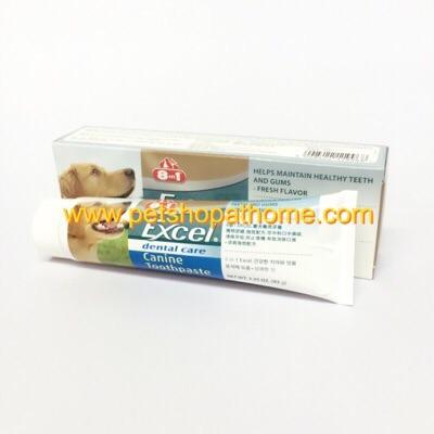 EXCEL ยาสีฟันสุนัข