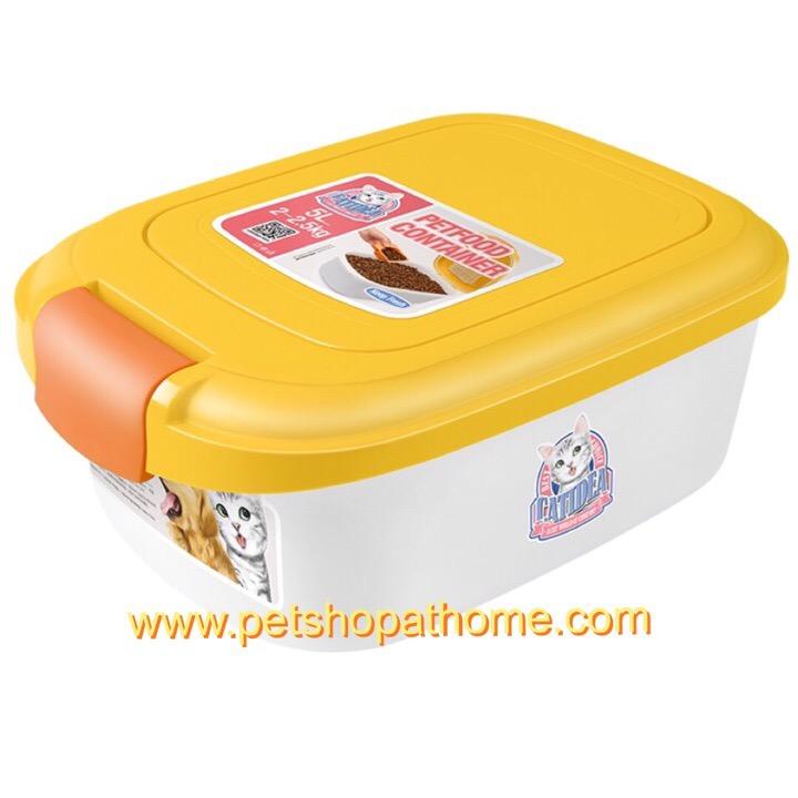 กล่องใส่อาหารเม็ด