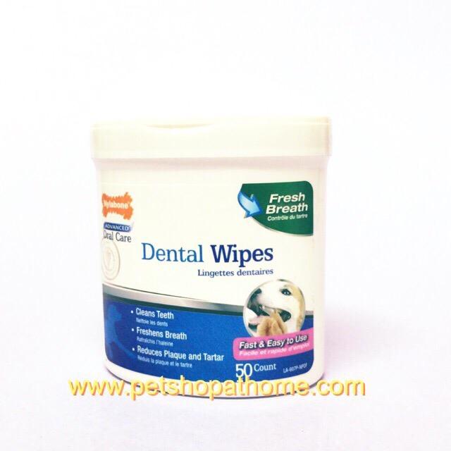 Nylabone Dental Wipes ที่เช็ดฟันแบบสวมนิ้ว