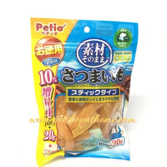 Petio ขนมสำหรับสัตว์เลี้ยง