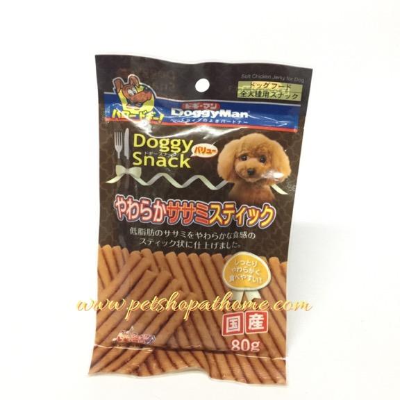 Doggyman ขนมสำหรับสัตว์เลี้ยง