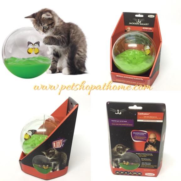 Jackson Galaxy ของเล่นแมว Butterfly Ball