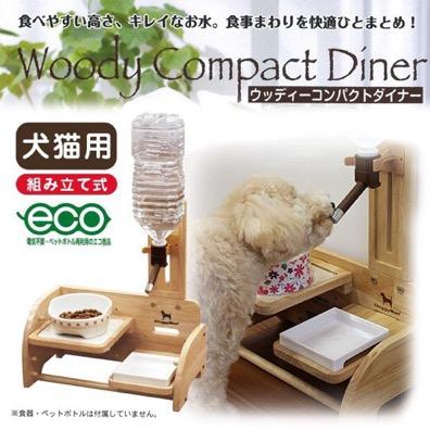 Doggyman ที่ให้อาหารและน้ำ Compact Diner