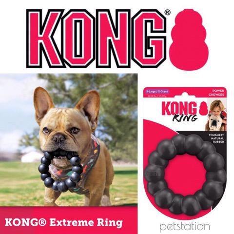Kong Extreme Ring ของเล่นสัตว์เลี้ยง