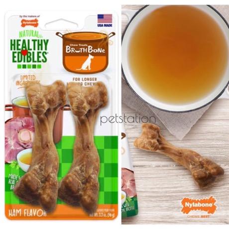 Nylabone Chew Treats ขนมขัดฟัน Broth Bone Ham