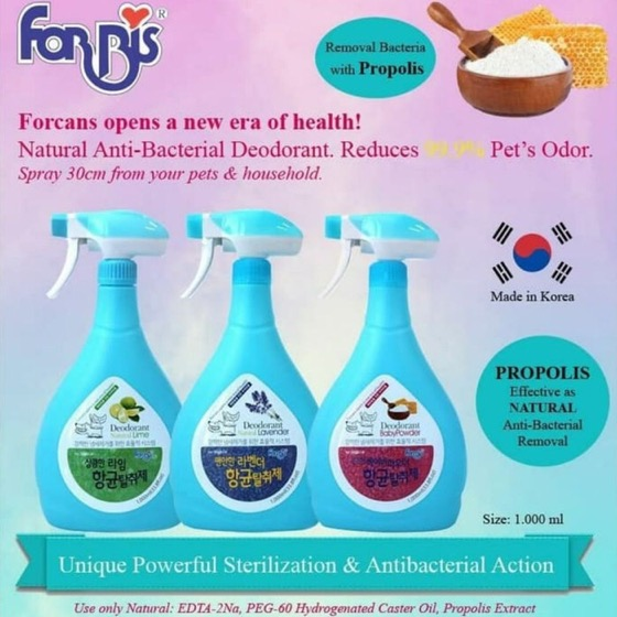 Forbis Natural Deodorant สเปรย์ขจัดกลิ่น มี 3 กลิ่นค่ะ