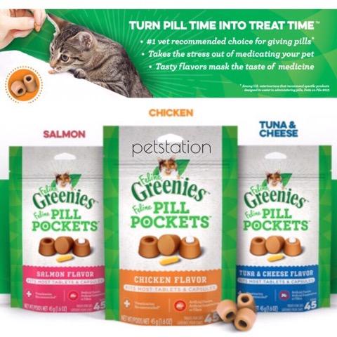ที่ป้อนยา Greenies Pill Pockets ขนมที่ใส่ป้อนยา สำหรับแมว