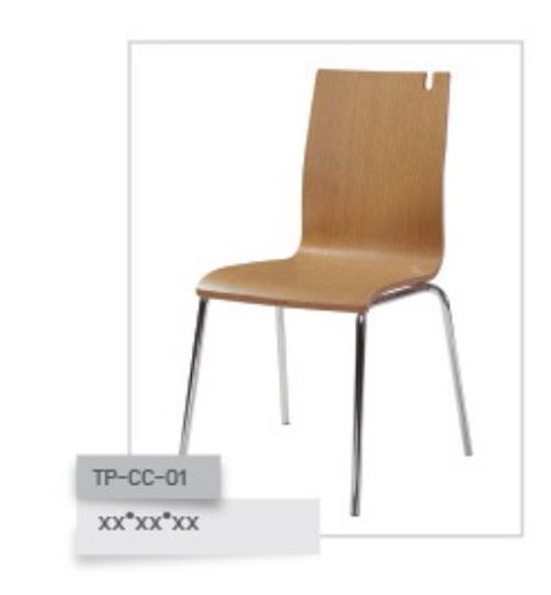 เก้าอี้ไม้ดัด รุ่น TP-CC-01