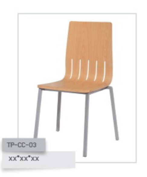 เก้าอี้ไม้ดัด รุ่น TP-CC-03