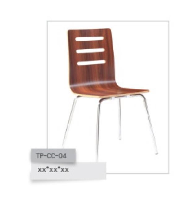 เก้าอี้ไม้ดัด รุ่น TP-CC-04