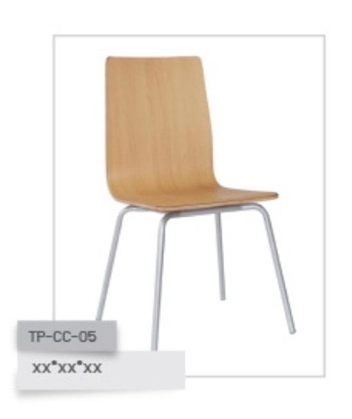 เก้าอี้ไม้ดัด รุ่น TP-CC-05