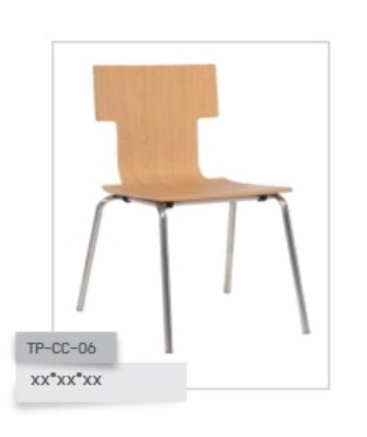 เก้าอี้ไม้ดัด รุ่น TP-CC-06