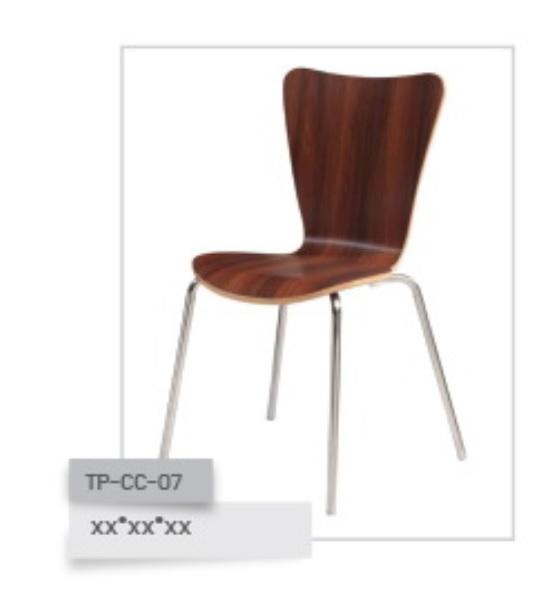 เก้าอี้ไม้ดัด รุ่น TP-CC-07