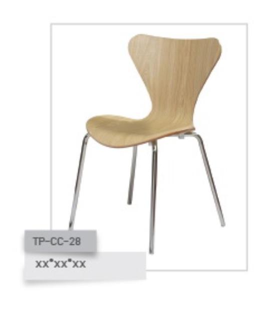 เก้าอี้ไม้ดัด รุ่น TP-CC-28-1