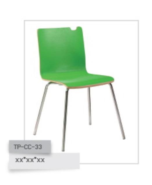 เก้าอี้ไม้ดัด รุ่น TP-CC-33