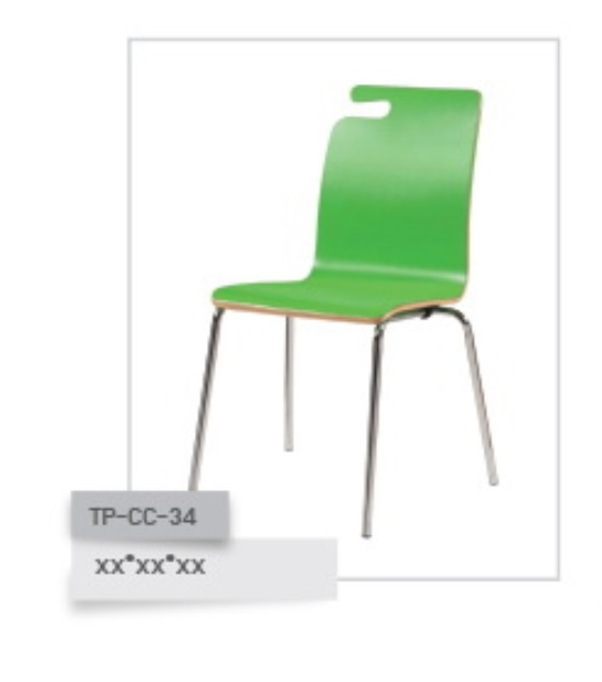 เก้าอี้ไม้ดัด รุ่น TP-CC-34
