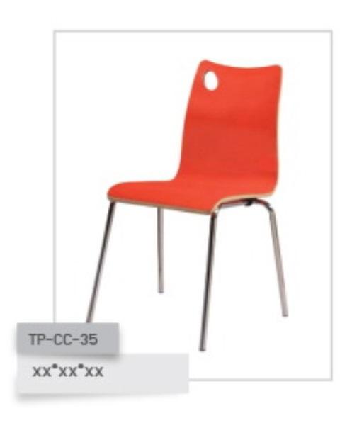 เก้าอี้ไม้ดัด รุ่น TP-CC-35