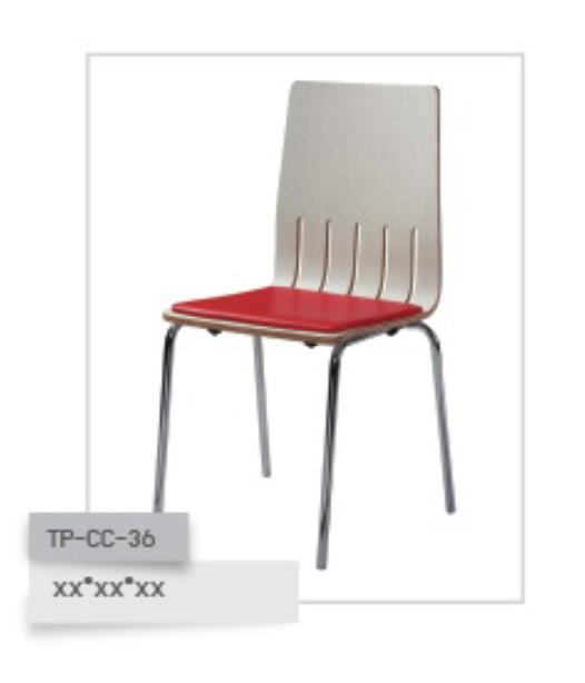 เก้าอี้ไม้ดัด รุ่น TP-CC-36