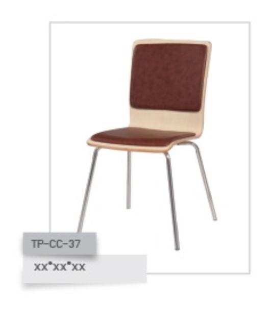 เก้าอี้ไม้ดัด รุ่น TP-CC-37