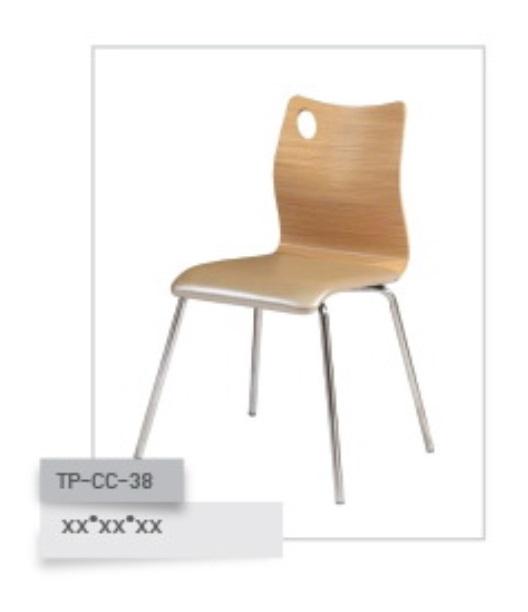 เก้าอี้ไม้ดัด รุ่น TP-CC-38
