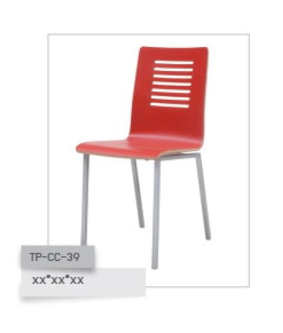 เก้าอี้ไม้ดัด รุ่น TP-CC-39