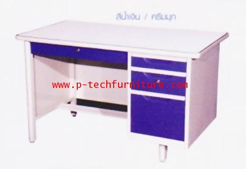 โต๊ะสำนักงานเหล็ก รุ่น DLST-2 (E)