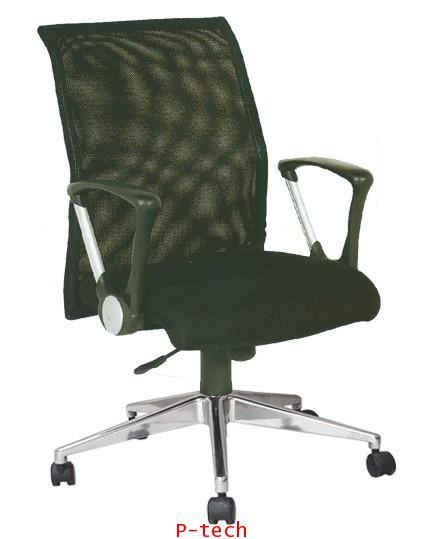 เก้าอี้ผู้บริหาร รุ่น AA-05