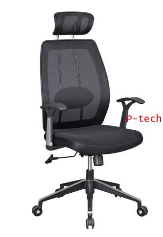 เก้าอี้ผู้บริหาร รุ่น WE-248