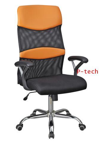 เก้าอี้ผู้บริหาร รุ่น WE-250
