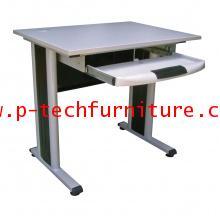 โต๊ะคอมพิวเตอร์เหล็ก รุ่น TC-750