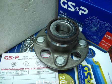 ลูกปืนล้อหลังtoyota camry 2003 GSP สินค้าคุณภาพดีรับประกัน 1ปี