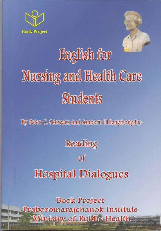 English for Nursing and Health Care Students