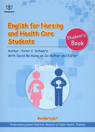 English for Nursing and Health Care Students (Student\'s Book) 1