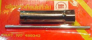 บล็อกขันหัวเทียน 4 นิ้ว (1301002)