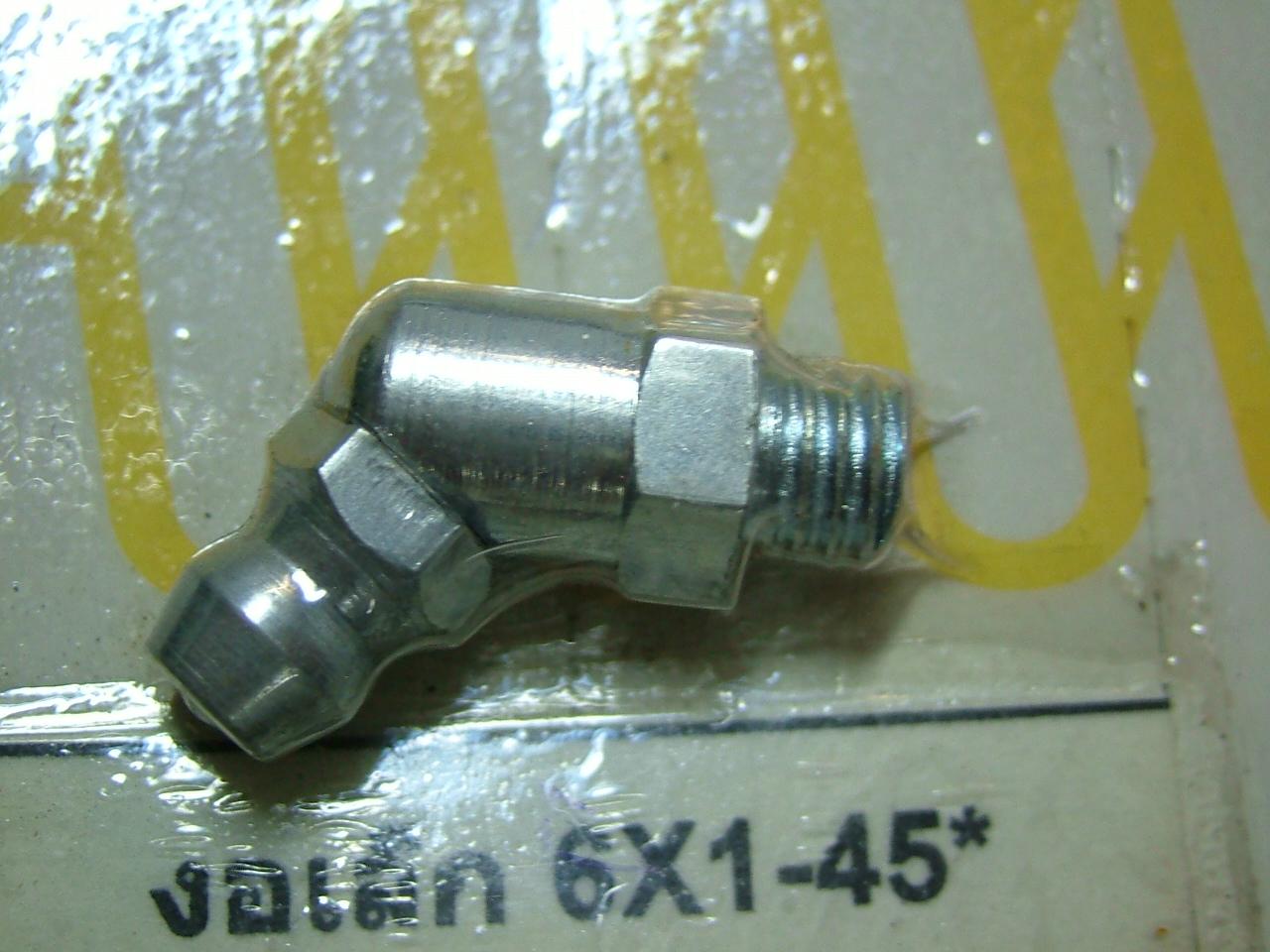 หัวอัดจารบีงอเล็ก 1/4-45* / 100ตัว/1กล่อง (2304005)