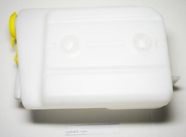 กระป๋องพักน้ำ ISUZU NPR (0103009)