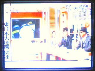 ดูทีวีญี่ปุ่นสดๆ 50ช่อง ทั้งบ้านพักและอพาร์ทเม้นทร์ 10