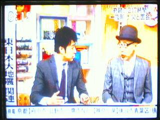 ดูทีวีญี่ปุ่นสดๆ 50ช่อง ทั้งบ้านพักและอพาร์ทเม้นทร์ 11