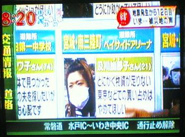 ดูทีวีญี่ปุ่นสดๆ 50ช่อง ทั้งบ้านพักและอพาร์ทเม้นทร์ 13