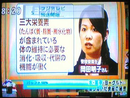 ดูทีวีญี่ปุ่นสดๆ 50ช่อง ทั้งบ้านพักและอพาร์ทเม้นทร์ 14