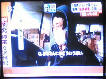 ดูทีวีญี่ปุ่นสดๆ 50ช่อง ทั้งบ้านพักและอพาร์ทเม้นทร์ 15
