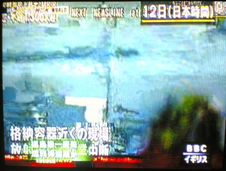 ดูทีวีญี่ปุ่นสดๆ 50ช่อง ทั้งบ้านพักและอพาร์ทเม้นทร์ 18