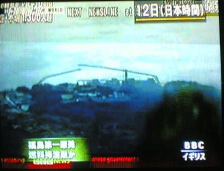 ดูทีวีญี่ปุ่นสดๆ 50ช่อง ทั้งบ้านพักและอพาร์ทเม้นทร์ 19