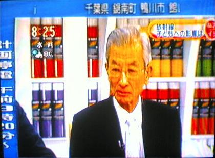 ดูทีวีญี่ปุ่นสดๆ 50ช่อง ทั้งบ้านพักและอพาร์ทเม้นทร์ 20