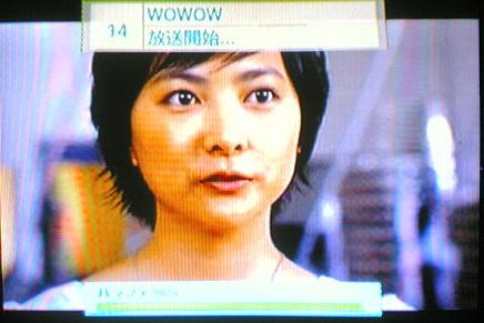 ดูทีวีญี่ปุ่นสดๆ 50ช่อง ทั้งบ้านพักและอพาร์ทเม้นทร์ 21