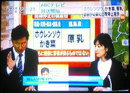 ดูทีวีญี่ปุ่นสดๆ 50ช่อง ทั้งบ้านพักและอพาร์ทเม้นทร์ 23